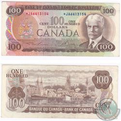 1975 Replacement $100.00 Notes with Lawson-Bouey Signatures and Prefix *JA.
