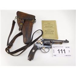 SWISS SERVICE , MODEL: 1882 , CALIBER: 7.5MM SWISS