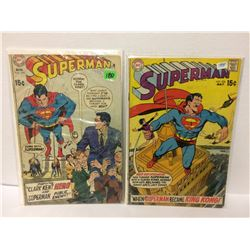 Superman #219 Bronze Age Comic Book, DC Comics & SUPERMAN #226  Red Kryptonite! Supes becomes King K