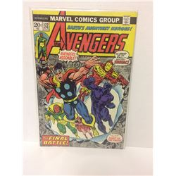 Avengers #122 (APR 1974, Marvel) COMIC