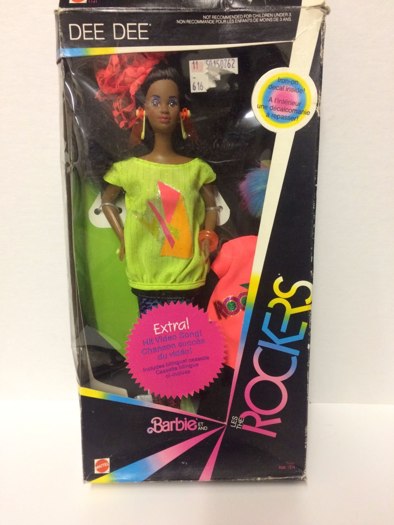 Image 1 NEW IN BOX 1985 BARBIE AND THE ROCKERS DOLL DEE MATTEL VINTAGE