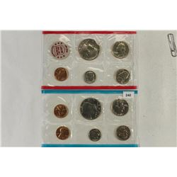 1972 US MINT SET (UNC) P/D/S (WITH ENVELOPE)