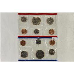 1987 US MINT SET (UNC) P/D (WITH NO ENVELOPE)