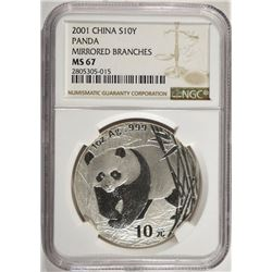 2001 CHINA PANDA MIRRORED BRANCHES - NGC MS67