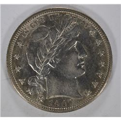 1907-D BARBER HALF DOLLAR - CHOICE BU