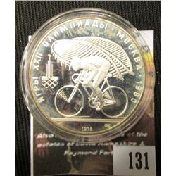 131.1978 Russia Proof 10 Rouble Olympics Bicycling Commemorative, encased and struck in .900 fine Si