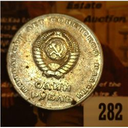 282.1917-1967 Russia One Rouble Commemorative Coin. EF.
