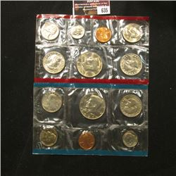 635.1980 United States Mint Set in original holder as issued.
