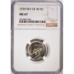 1939 REVERSE OF 40 JEFFERSON NICKEL, NGC MS-67