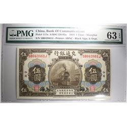 1914 5 YUAN CHINA, BANK OF COMMUNICATIONS PMG 63EPQ