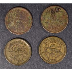 ( 4 ) CIVIL WAR TOKENS FROM TROY N.Y.