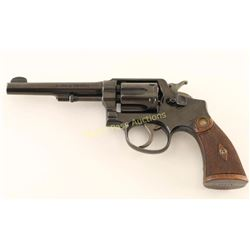 Smith & Wesson .32-20 Hand Ejector SN: 67385