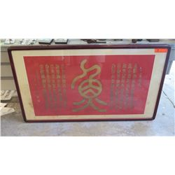 """Framed Hundred-Fish Gold Characters w/Red Background (slight discoloration) 45""""L x 25.5""""H"""