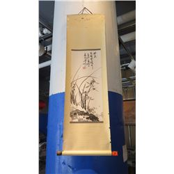 Watercolor Scroll (one of four seasons scrolls; other seasons in separate lots)