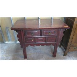 """Antique Foyer Table w/Carved Scroll Accents - Qing Dynasty 19th Century, 46"""" L x 25"""" Depth, 34"""" H"""
