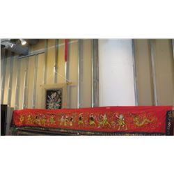 "Red Embroidered Silk w/Metallic and Colored Thread 182"" L x 23"" H (silk fabric has small tears in se"