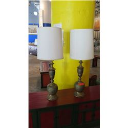 "Pair: Tall Brass Lamps w/Bas Relief Detail - 39"" Tall"