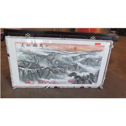 """Framed Watercolor """"Great Wall of China"""" 60.5"""" L x 33"""" H (still wrapped in protective packaging)"""