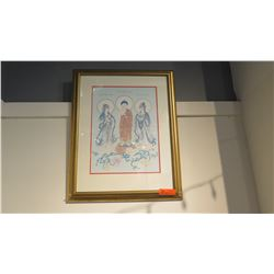 "Framed Print - Three Figures 23.5"" L x 29"" H"