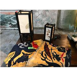 "2 Oriental Lamps and 2 Batik Print Cloths (Taller Lamp is 8"" W x 17.5""H)"