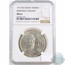 Russia; 1913 BC Russia Rouble Romanov Dynasty NGC Certified MS-61