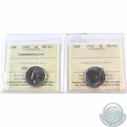 5-cent 1951 Commemorative & 1952 ICCS Certified MS-65. Both coins tied for 2nd highest known, with 1