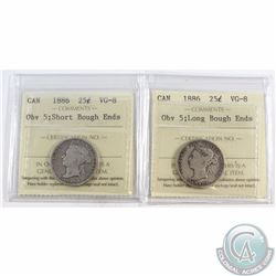 25-cent 1886 Obverse 5 Short Bough Ends & Long Bough Ends ICCS Certified VG-8. 2pcs