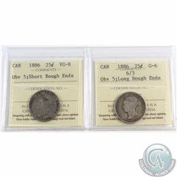 25-cent 1886 Obv.5 Long Bough G-6 & 1886 Obv. 5 Short Bough VG-8 ICCS Certified. 2pcs.