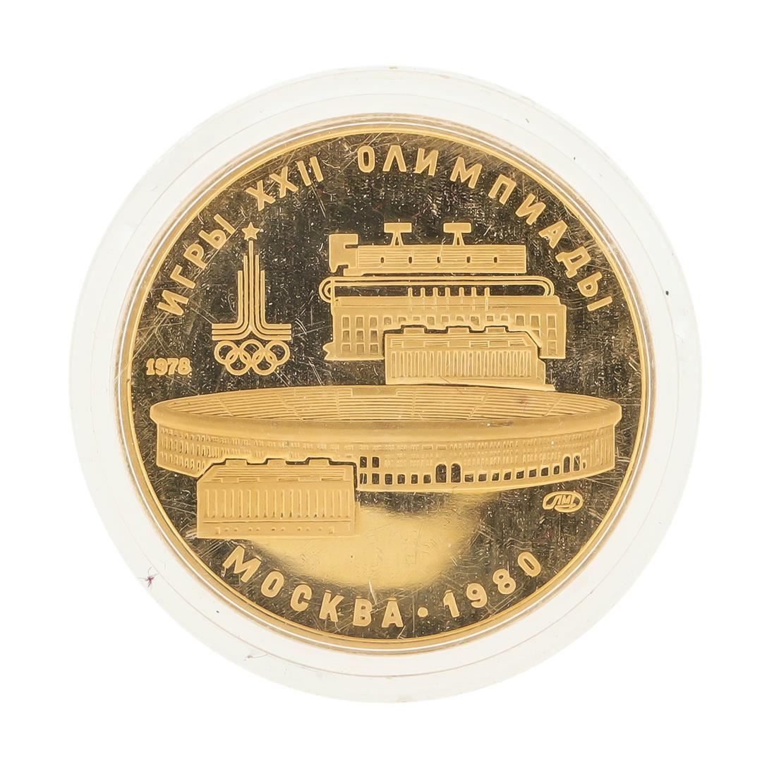 How is the ruble secured How much is the dollar provided It is hardly gold