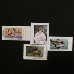 1991, 2004, & 2005 Iowa Migratory Waterfowl Stamps, all mint, unsigned.
