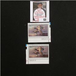 Pair of 1995 RW62 Federal Migratory Bird Hunting Stamps, with serial numbered corner panes. Absolute