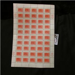 1959 Original Mint (50) Count Sheet United Nations 4c Cent Stamps.