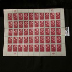 1957 Original Mint (50) Count Sheet United Nations 8c Cent Stamps.