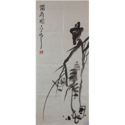 Chinese Ink on Paper Signed by Artist