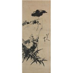 Bada Shanren 1626-1705 Chinese Ink on Paper Roll