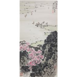 Song Wenzhi 1919-1999 Watercolour on Paper Scroll
