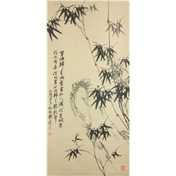 Zheng Banqiao 1693-1766 Chinese Ink on Paper Scrol