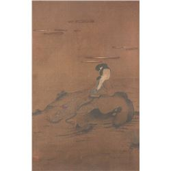 Yu Zhiding 1647-1709 Watercolour on Silk Scroll DA