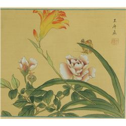 Wang Ping Chinese Watercolour on Silk Framed