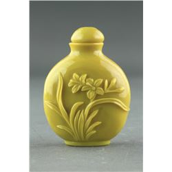 Chinese Yellow Peking Glass Snuff Bottle