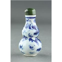 Chinese BW Double Gourd Snuff Bottle Qianlong Mk