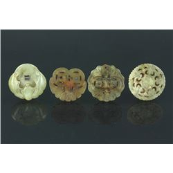 4 PC Chinese Hardstone Pendants
