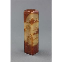 Chinese Fine Shoushan Stone Carved Square Seal