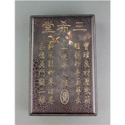 Chinese Ink Stone with Wood Case Signed Huang Ren