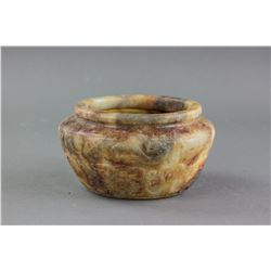 Chinese Han Style Green Jade Carved Taotie Bowl