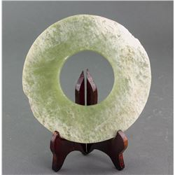 Chinese Archaistic Green Jade Carved Bi Disk