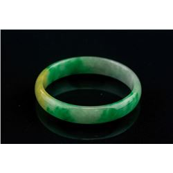Burma Green and Yellow Jadeite Carved Bangle