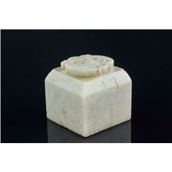 Burma White Jadeite Carved Bat Seal