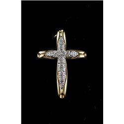 0.15ct Diamond Cross Pendant CRV$2150