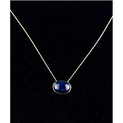 8.50ct Sapphire Solitaire Necklace CRV$2450